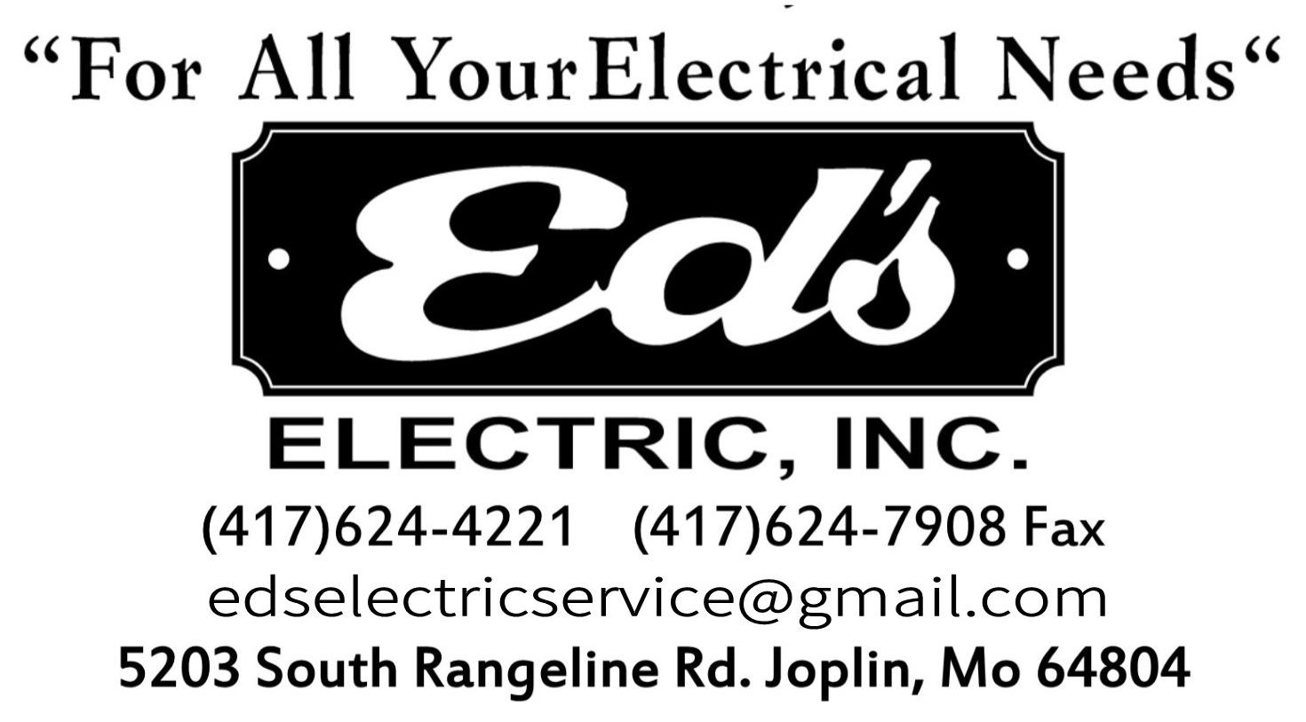 ed's Logo 2017
